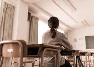 高校生の悩み